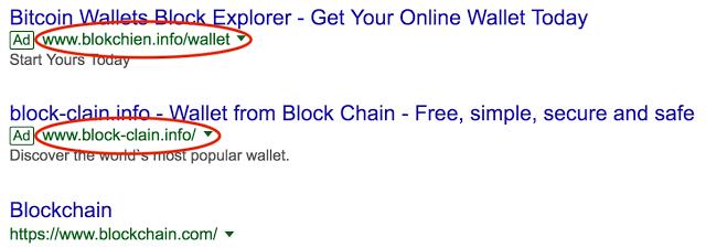 Lažni sajtovi blokčejn web novčanika prevare