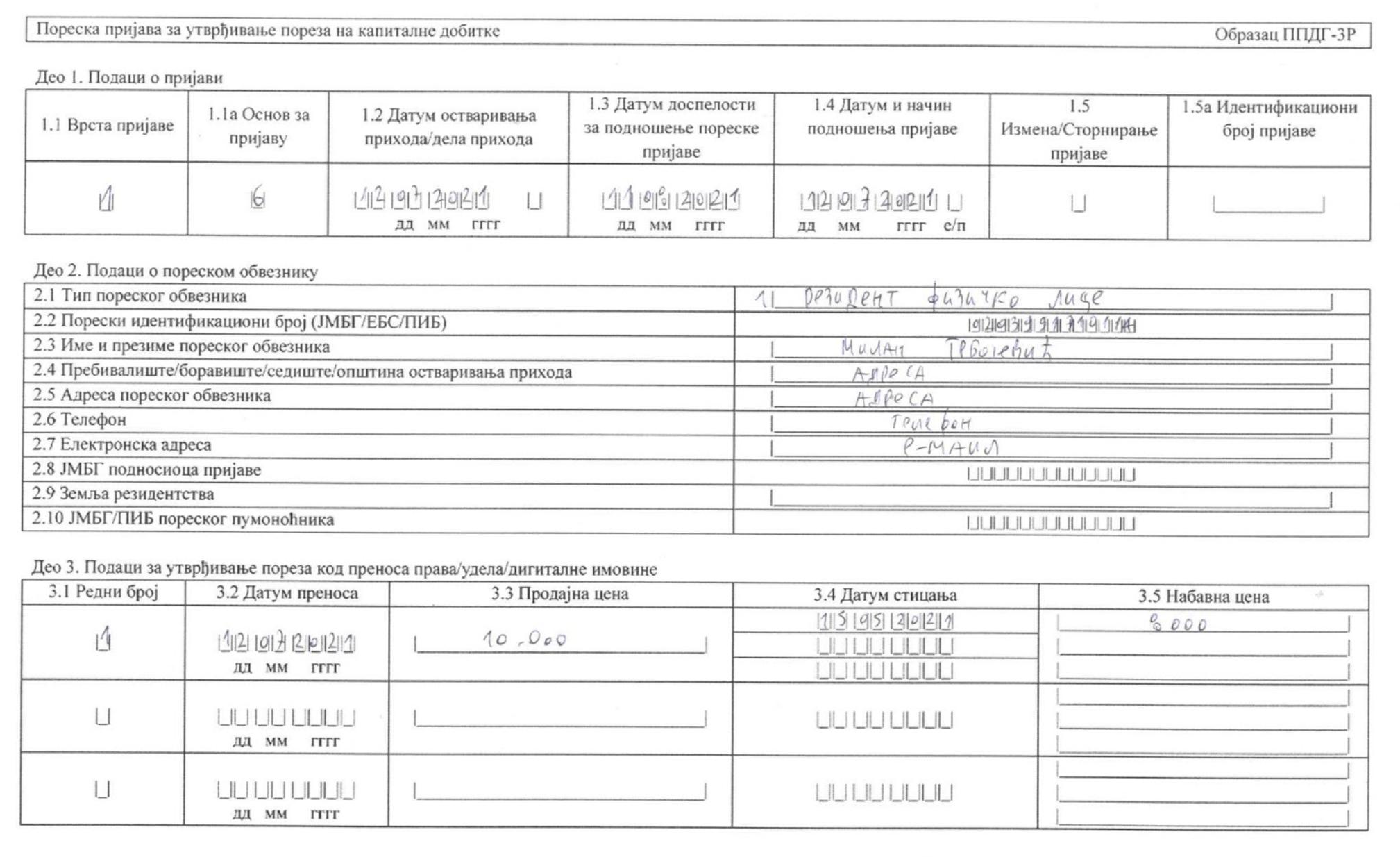 Porez na kriptovalute, obrazac PPDG-3R